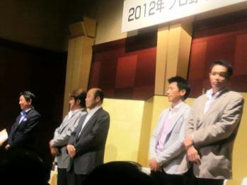 絵日記3・25トークショー1