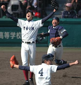 絵日記4・4センバツ決勝1