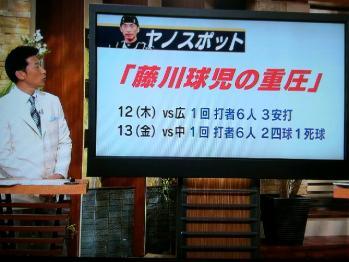 絵日記4・16ヤノスポ4