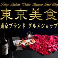 東京美食logo