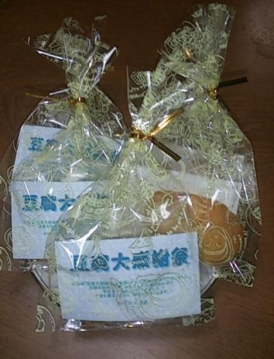 豆腐大感謝祭13