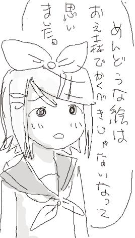鏡音リン 01
