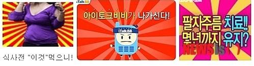NISI20130616_0008330244_web_59_20130616081502.jpg