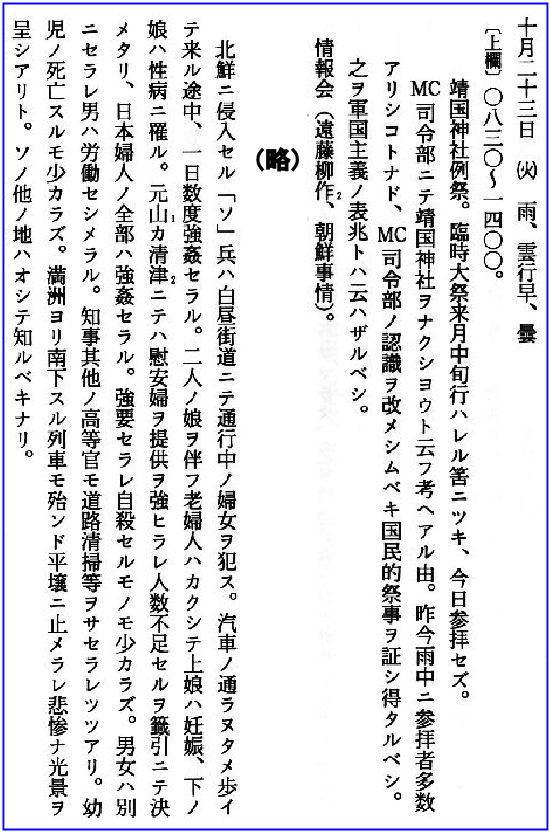 j0409Takamatsu.jpg