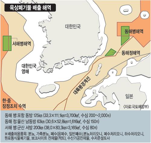korea110206_1_1_20130609001849.jpg