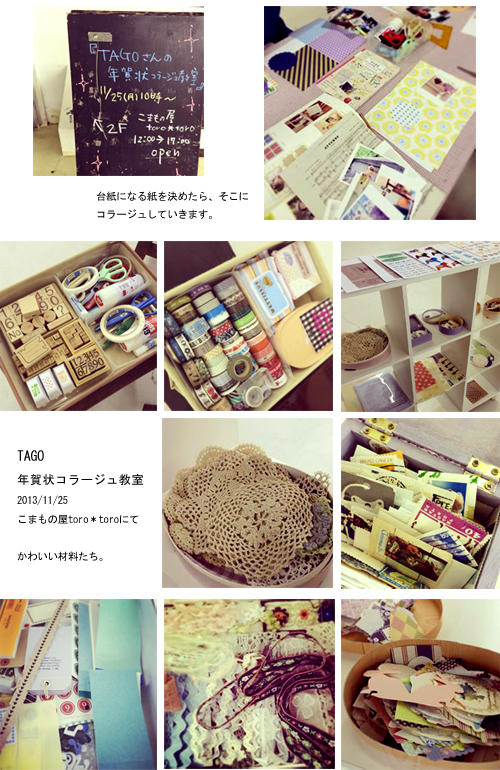 2013_11_blog.jpg