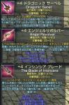 GE2011_093.jpg