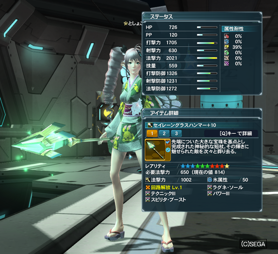 pso20131128_181352_009.png