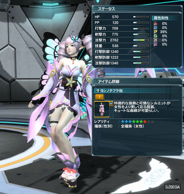 pso20131129_043820_032.png