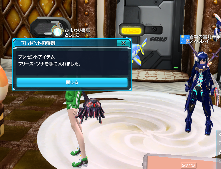 pso20131217_012340_012.png