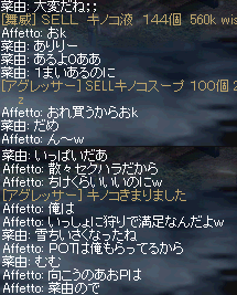 aaa_20111108160453.png