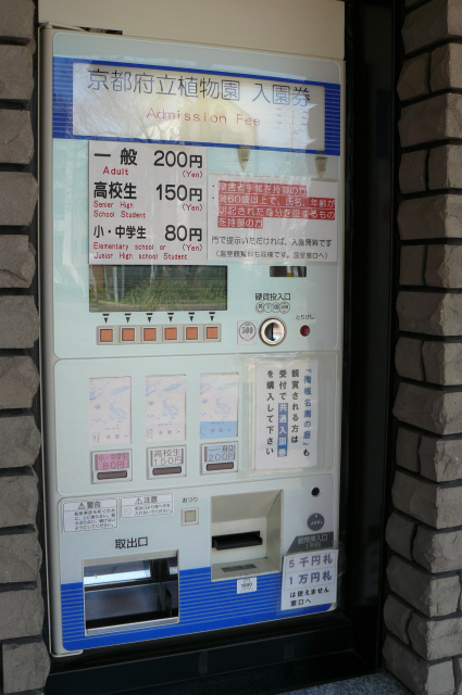 P1480023.jpg