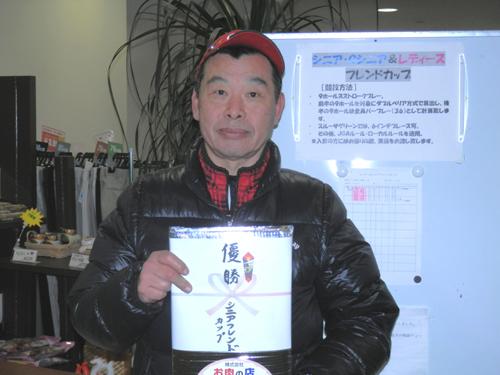 2013-3-12フレンドカップ優勝・山岡氏