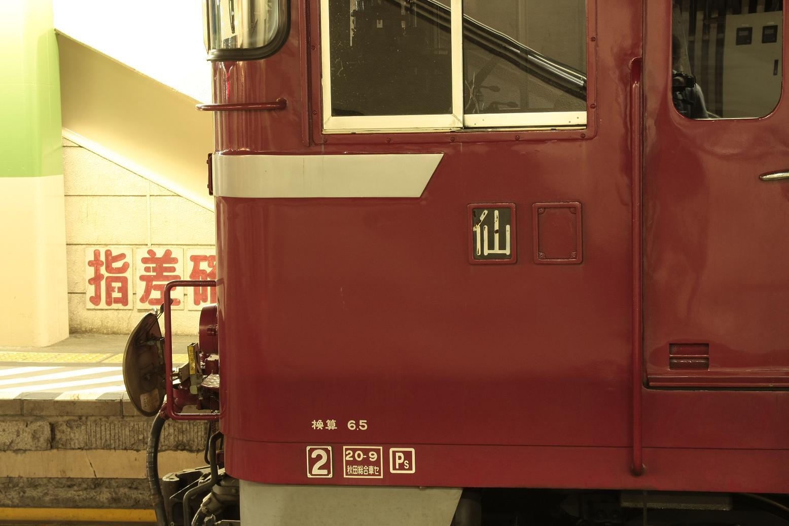 配9749