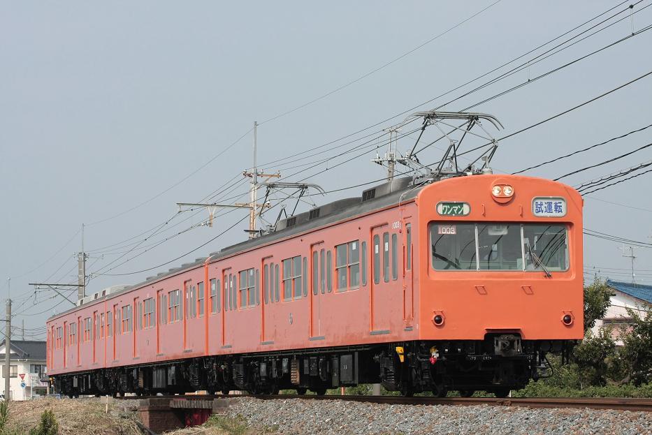 812列車