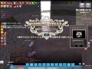 mabinogi_2014_09_10_001.jpg