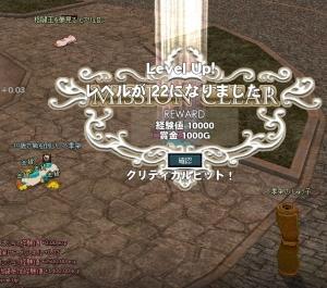 mabinogi_2014_09_10_004.jpg