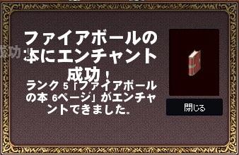 mabinogi_2014_09_13_0302.jpg