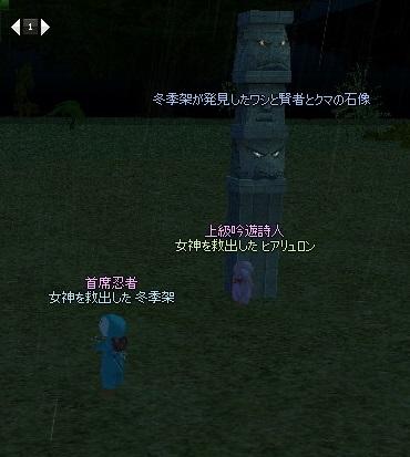mabinogi_2014_09_13_039.jpg