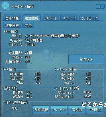 mabinogi_2014_09_19_006.jpg
