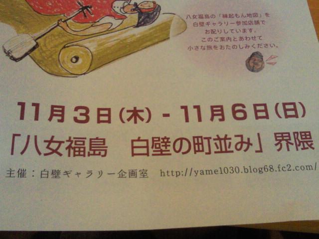 moblog_8306f0fa.jpg