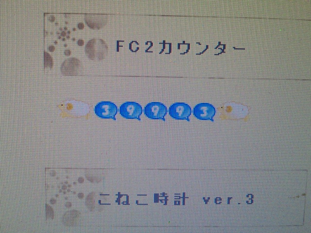 moblog_cccd185f.jpg