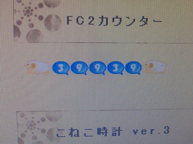 moblog_e5ab28e0.jpg