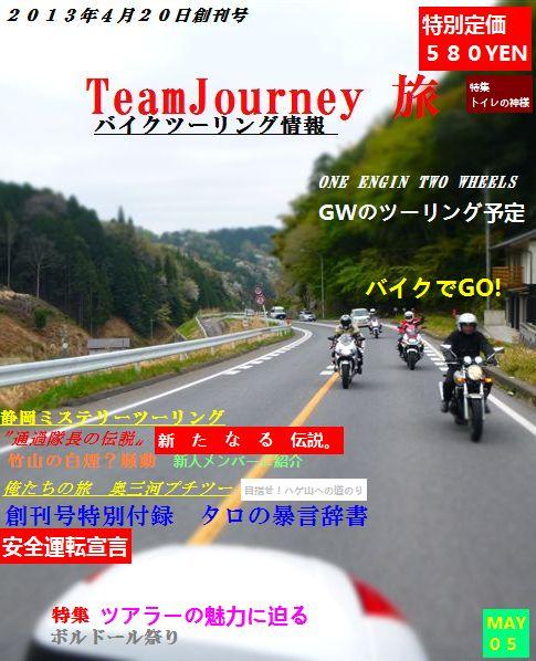 20134200_R.jpg