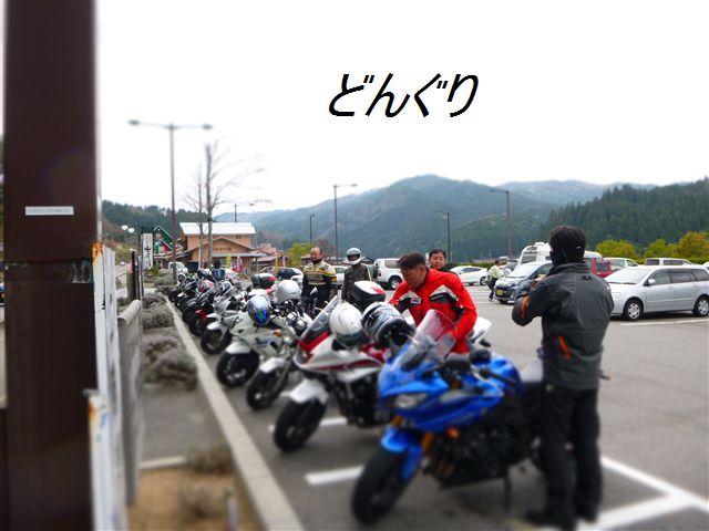201342012R.jpg