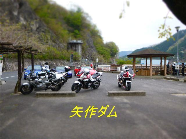 201342013R.jpg