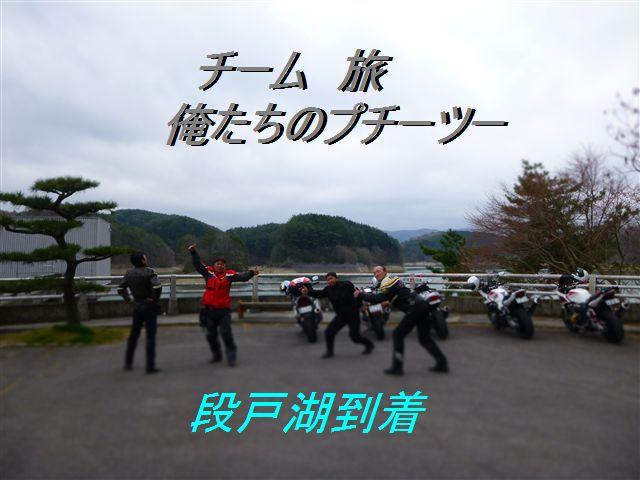 20134206_R.jpg