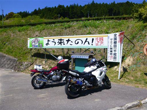 2013525_R.jpg