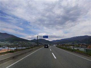 2013547_R.jpg