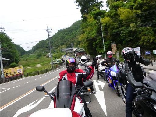 2013612_R.jpg