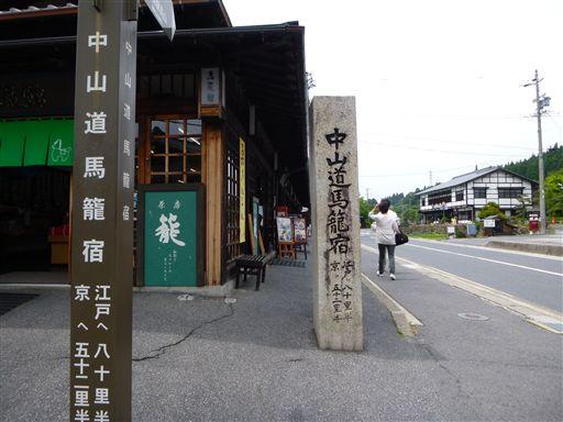 2013693_R.jpg