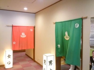 隕句ュヲ莨壼・逵歃DSC_0274