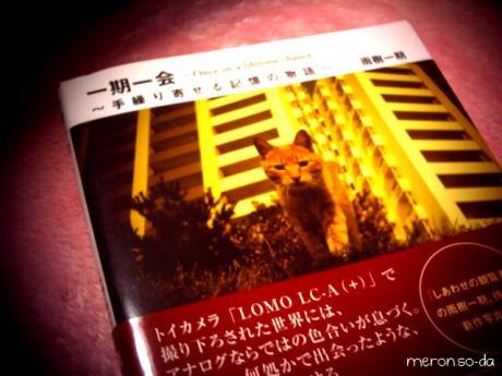 1112+001_convert_20111124171329.jpg