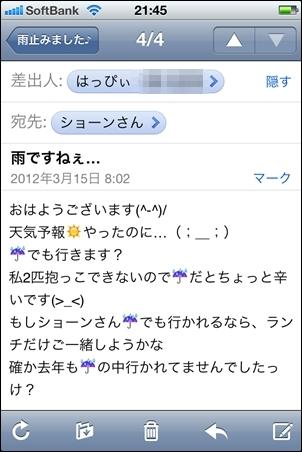 001takatorihina.jpg