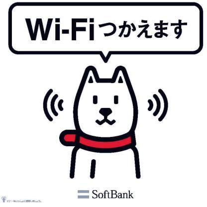 001wifi.jpg