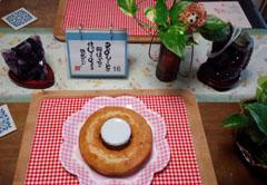 紅茶のバウンドケーキ&はちみつレモン