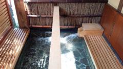 玉の井 足湯1