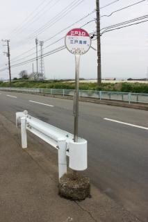 130323_KQmiura_mito_16.jpg