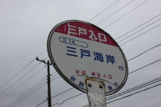 130323_KQmiura_mito_17.jpg