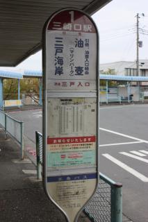 130323_KQmiura_mito_2.jpg