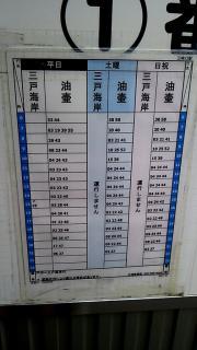 130323_KQmiura_mito_3.jpg