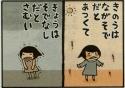 life201411_044_01.jpg