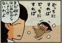 life201411_044_02.jpg