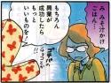 momo201411_174_01.jpg