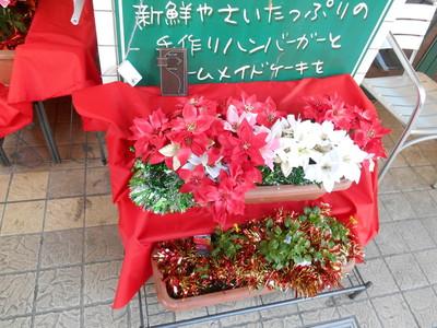1201徳次郎