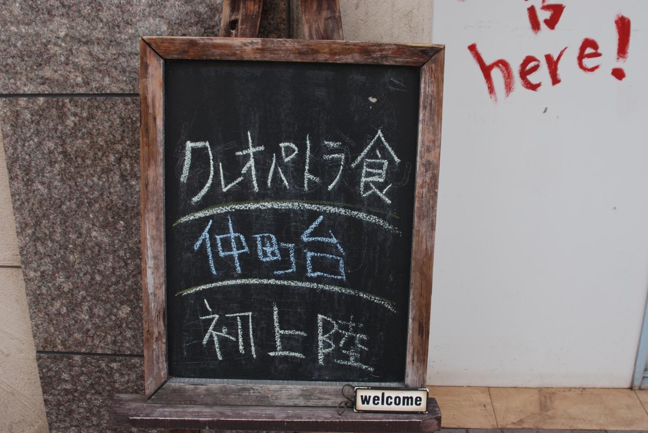 BLUE_CORNER(入り口)